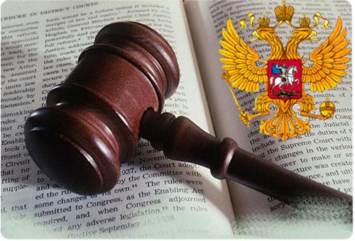 почти Несет адвокат ответственность за неправильную информацию по мировому соглашению имею виду